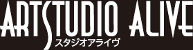 ARTSTUDIO ALIVE スタジオアライブ